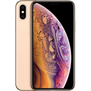 iphone_xs_max_gold__54455.1561394307